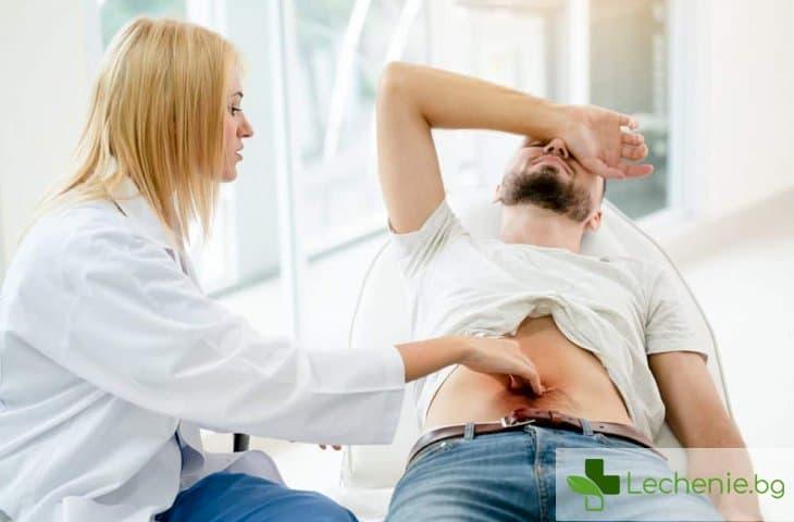 Тазова болка при мъже - какви са причините