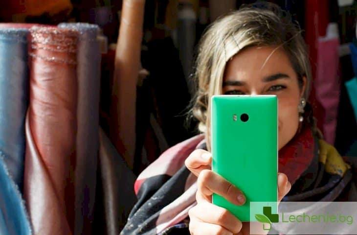Опасно ли ни обсебват мобилните телефони
