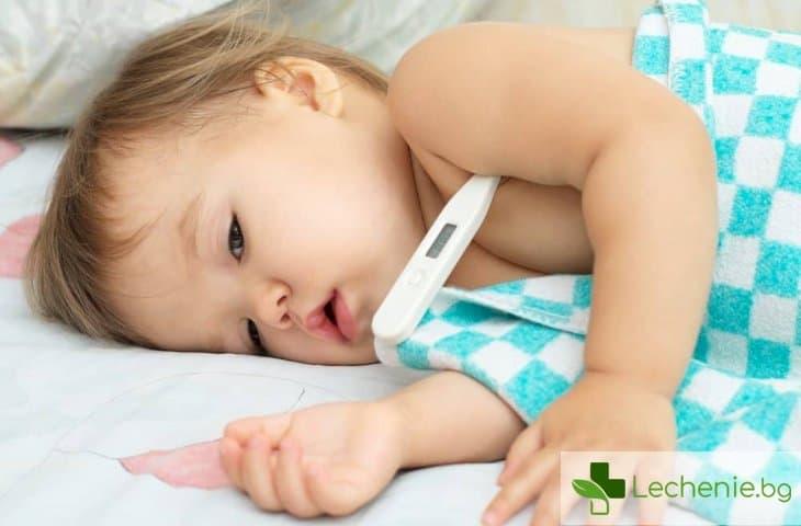 Доказаха безопасността на гърчовете от температура след ваксинация при деца