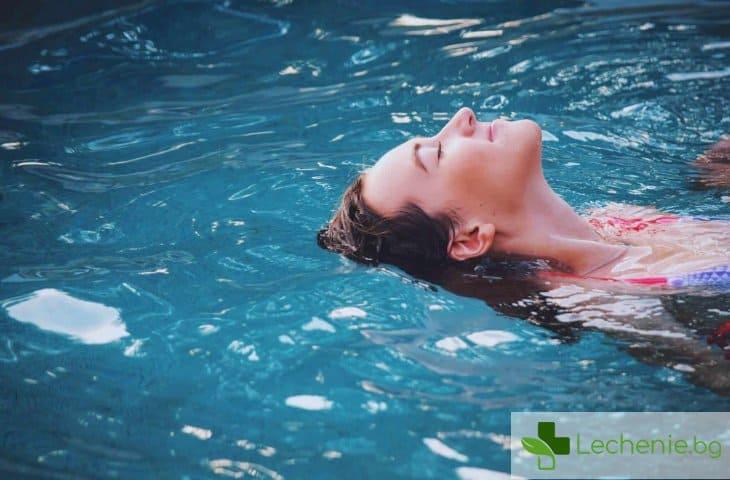 Изцерение с вода – какво е лечебно плуване
