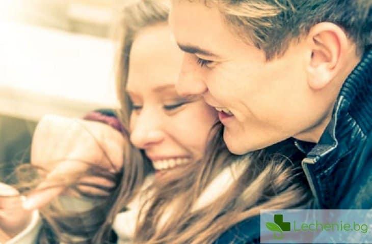 5 начина да разберете, че той ви обича