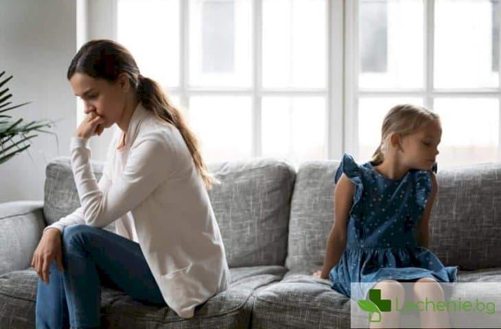 Отровена психика – когато детето изпитва срам без никаква причина