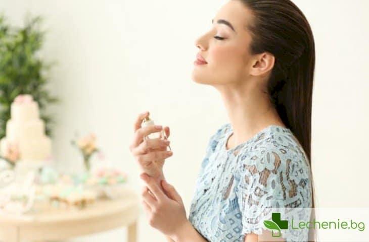 Аромат на опасност - съдържат ли парфюмите токсични съставки