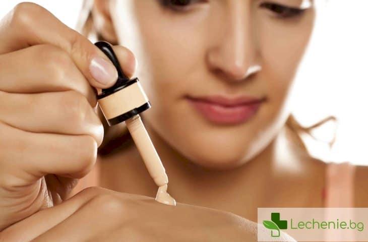 Най-опасните за кожата козметични продукти