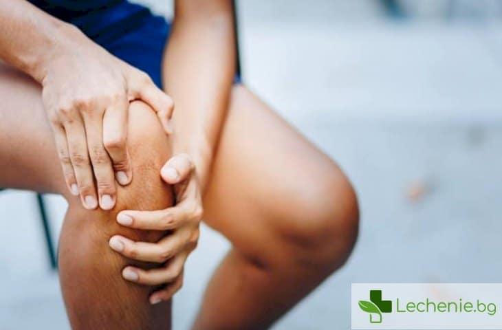 Как коляното да се възстанови възможно най-бързо след травма