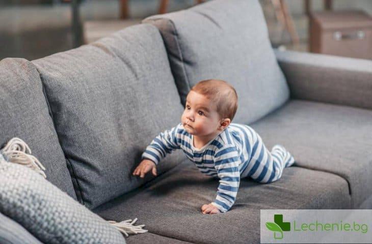 Ако детето падне от леглото – веднага на лекар или да се изчака