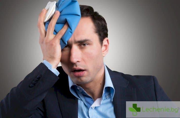 Агресия и заекване - произхождат от травми на главата в детството