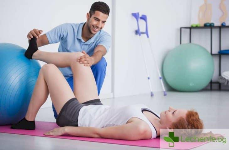 Травми на менискуса - нови методи на лечение