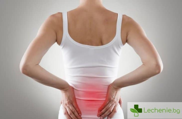 Болки в опашната област - от травми, операции или туморни образувания