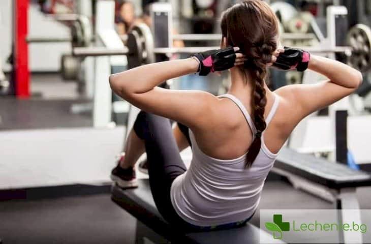 Защо е добре да тренираме