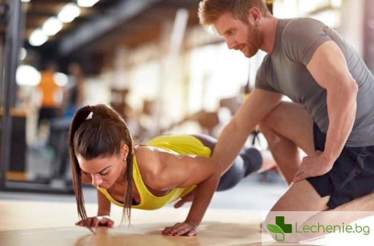Защо е най-безопасно да се тренира с инструктор