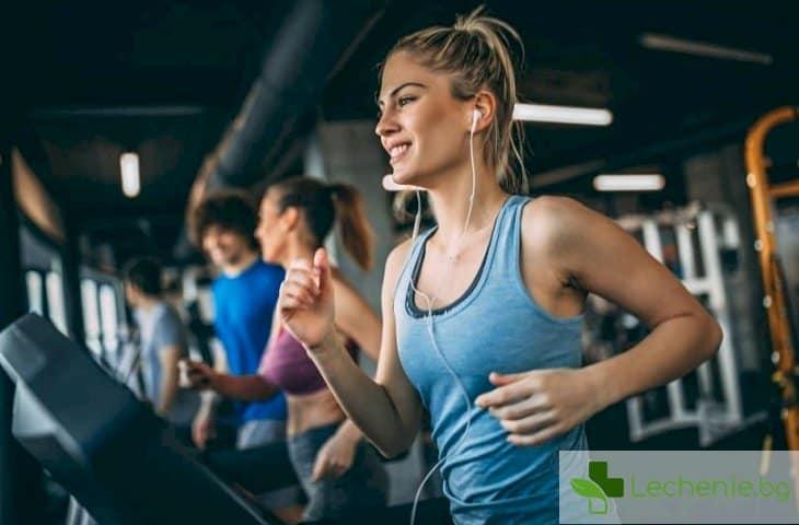 Тренировки против стрес