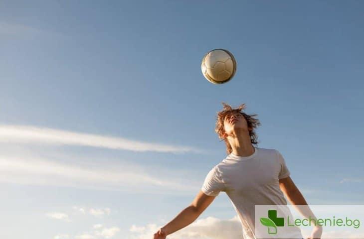 Удрянето на топка с глава може да е опасно за зрението