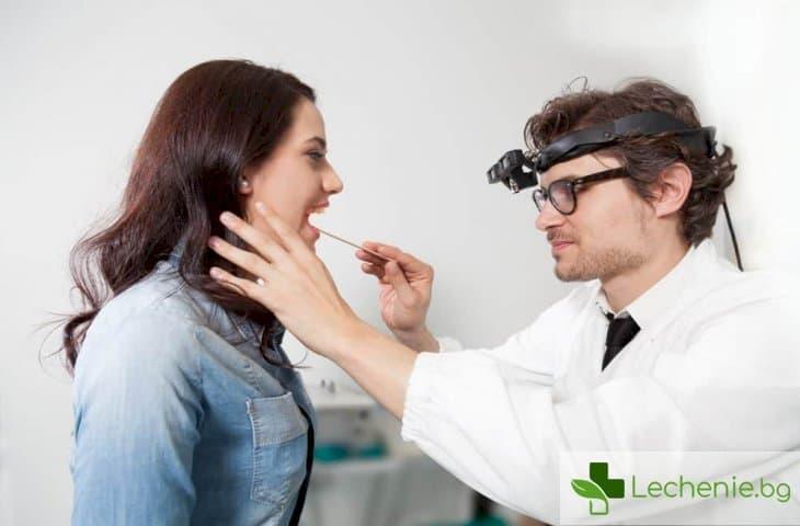 УНГ болести при диабет - особености
