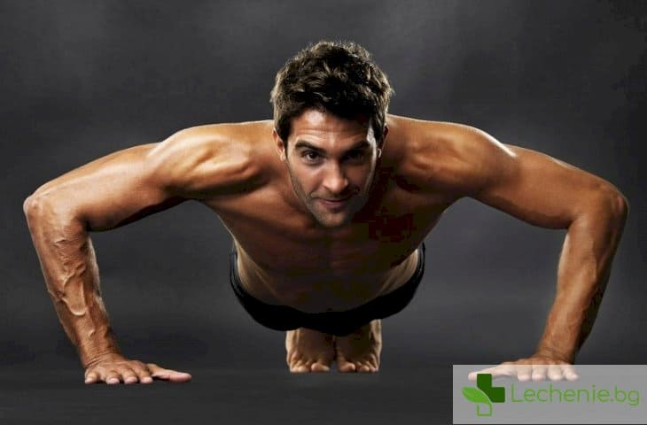 5 ползи от редовните упражнения