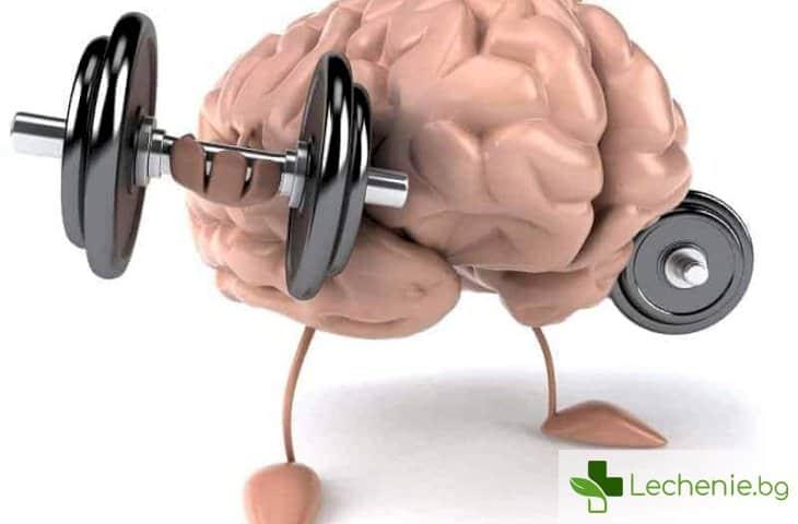 Упражнения за мозъка при хора с шизофрения