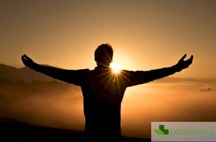 11 неща, от които трябва да се откажем за голям успех