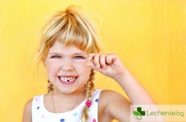 Вадене на млечни зъби - съвети за родители