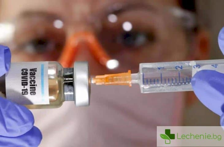 Попариха надеждите за COVID-19 ваксина преди 2021 г.