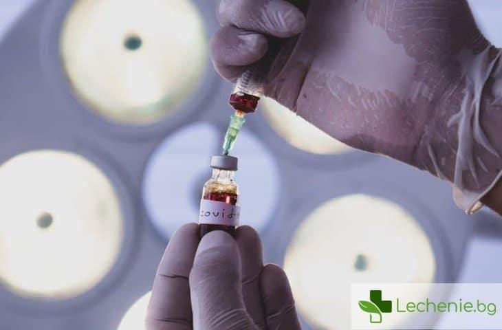 COVID-19 ваксината може да не се появи никога в аптеките