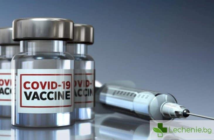 Контролират ли се за страничните ефекти COVID ваксините