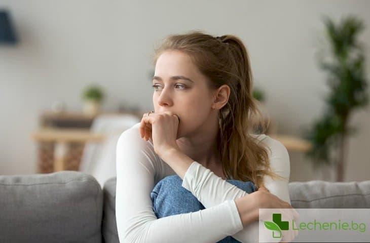 Как да се преборим с вътрешната тревога – 5 бързи начина