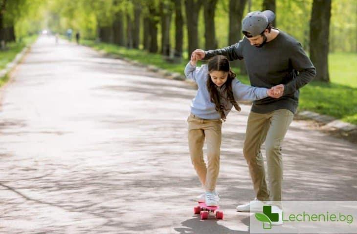 Защо бащата задължително да участва във възпитанието на детето - водещи причини