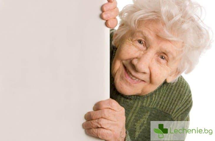 4 съвета за здравословен начин на живот при възрастните хора