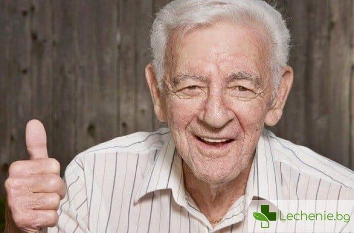 Още 4 съвета как да живеете здравословно в напреднала възраст