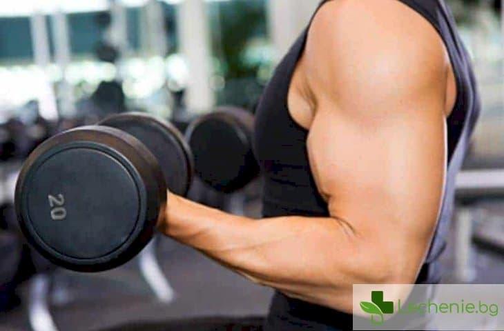 Как вдигането на тежести помага за предотвратяване на диабет тип 2