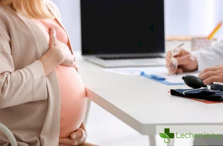 Вени и бременност - как се проверяват за здравина