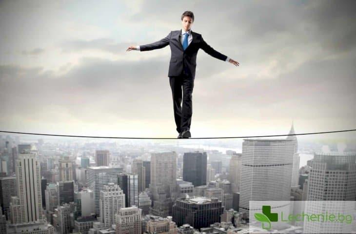 Как да тренираме задържането на равновесие