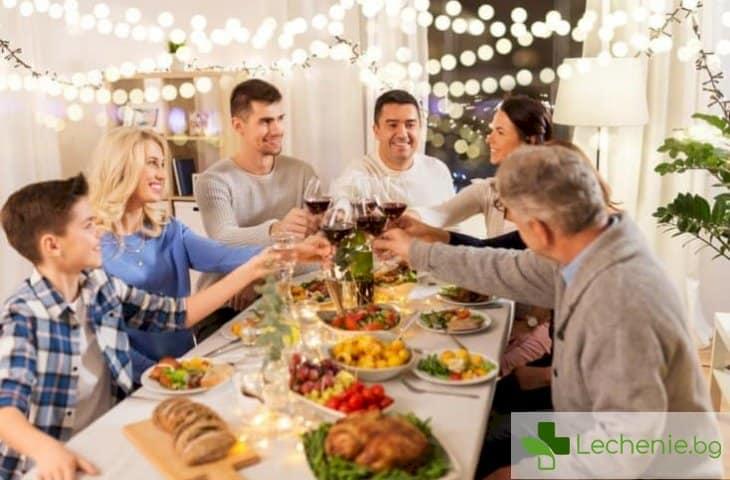 Новогодишната трапеза може да вдигне рязко високия холестерол