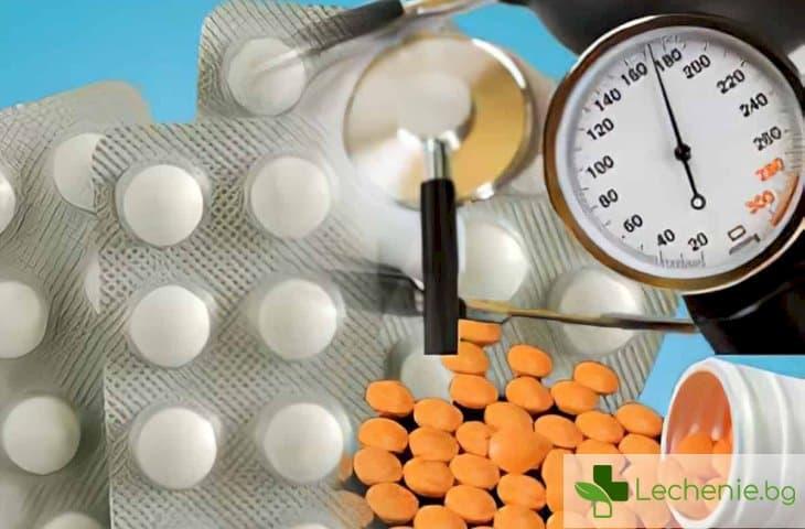 Кои лекарства за високо кръвно са най-ефективни и не предизвикват алергични реакции