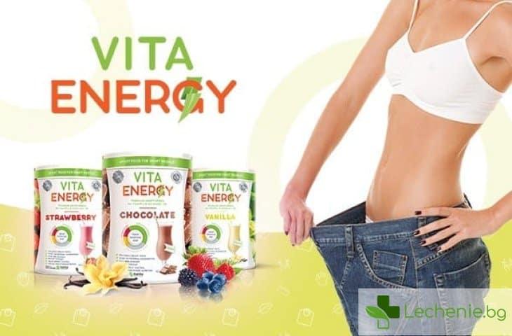 Vita Energy - спасение за ектоморфа