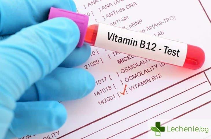 Прекаляването с витамин В6 и В12 увеличава риска от фрактура на шийката на тазобедрената става