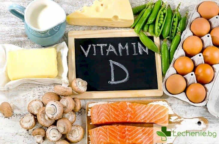 Кантарджиев нареди витамин D за защита от COVID-19