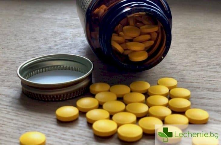 Витамини и антиоксиданти няма да ни спасят от ранна смърт