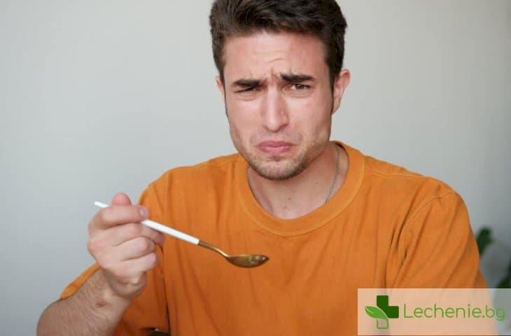 Защо изчезва вкусът на храната – топ причини