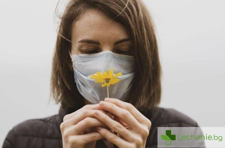 Защо губим вкус и обоняние и как да преборим бързо симптомите