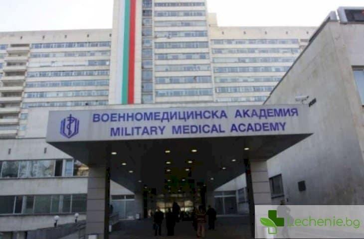 201 заразени с COVID-19, ВМА и Пирогов са вече претъпкани