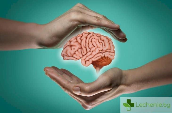 Как водородът ще се превърне в спасител за мозъка на тежкоболни деца