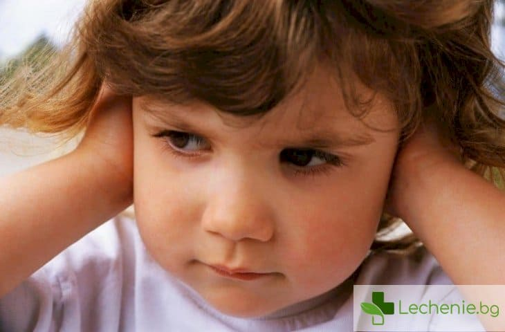 Възпаление на ухото