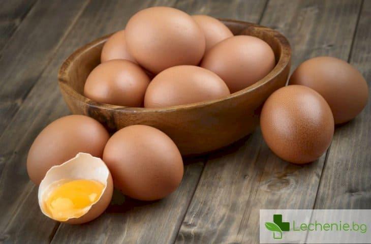 Яйца и храни с холестерол – разболяват ли наистина сърцето и съдовете