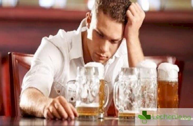 Алкохолна интоксикация