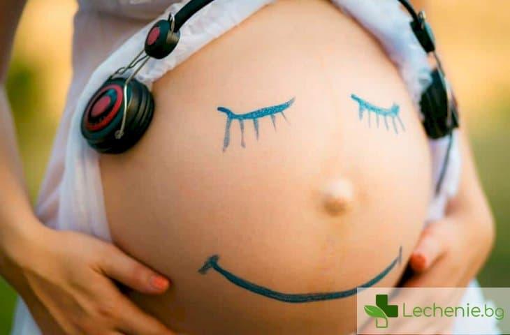 Зачеване, бременност и раждане преодпределят бъдещето на детето
