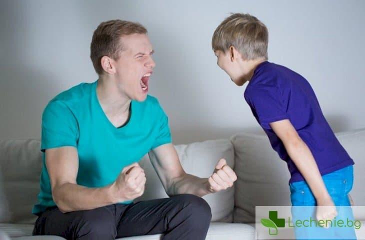Родители и деца - поводи за конфликти и противоречия