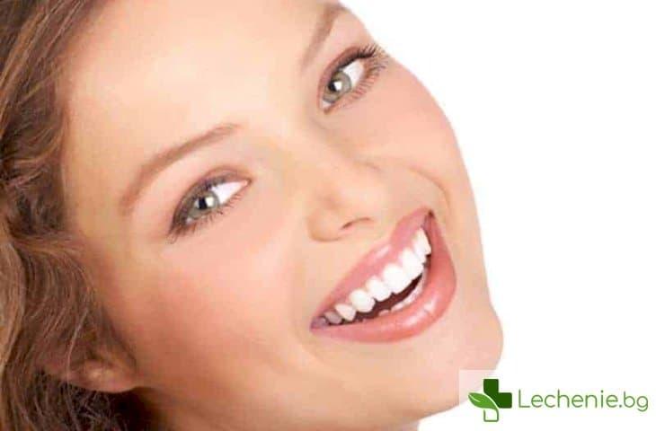 Кои са триковете, с които да запазим усмивката си красива