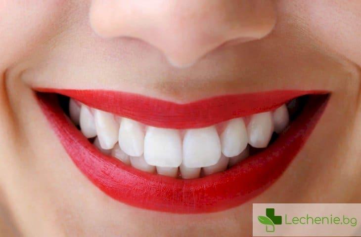 Създаден е протеинов лак, който пази зъбите от кариес