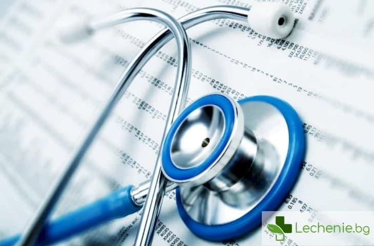Над 4,7 млрд. лева бюджет на Здравната каса се планира за 2020 г.